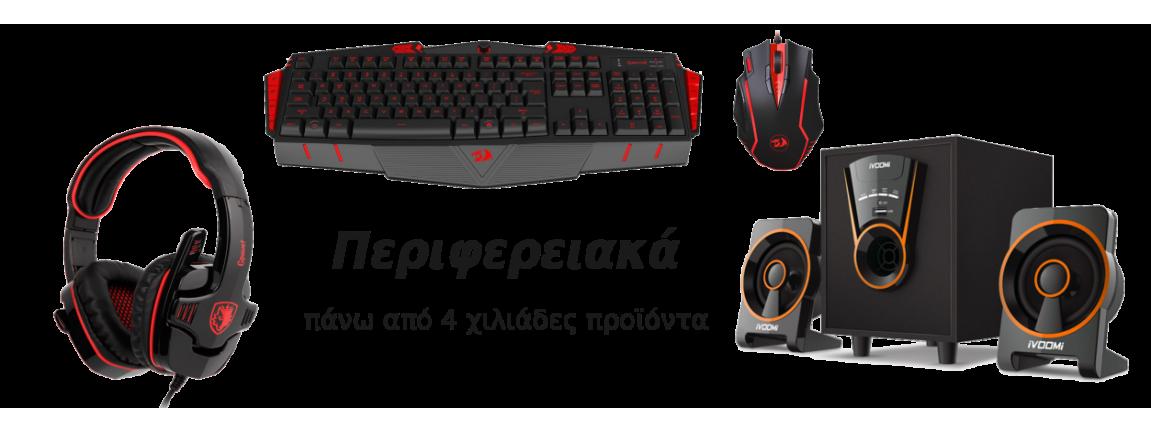 Keypoard